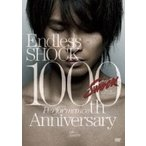 堂本光一 ドウモトコウイチ / Endless SHOCK 1000th Performance Anniversary 【DVD 通常盤】  〔DVD〕