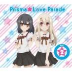 アニメ (Anime) / TVアニメ『Fate / kaleid liner プリズマ☆イリヤ ツヴァイ!』キャラクターソング Prisma☆Love Parade vol.