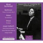 Beethoven ベートーヴェン / ベートーヴェン:ピアノ協奏曲第2番、R.シュトラウス:ブルレスケ、ウェーバー