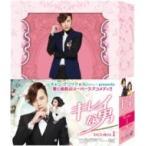 キレイな男 DVD-BOX1  〔DVD〕