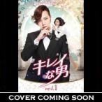 キレイな男 DVD-BOX2  〔DVD〕