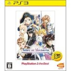 PS3ソフト(Playstation3) / テイルズ オブ ヴェスペリア PlayStation3 the Best  〔GAME〕