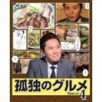 孤独のグルメ Season4 Blu-ray BOX  〔BLU-RAY DISC〕