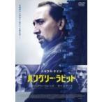 ハングリー・ラビット  〔DVD〕