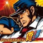 ゲーム ミュージック  / 押忍!サラリーマン番長 国内盤 〔CD〕