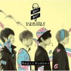 go!go!vanillas / Magic Number  〔CD〕