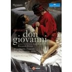 Mozart モーツァルト / 『ドン・ジョヴァンニ』全曲 ピッツィ演出、フリッツァ&マルケ地方財団管、ダルカン
