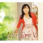 岡村孝子 オカムラタカコ / After Tone VI  〔CD〕