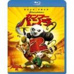 Kung Fu Panda カンフーパンダ  / カンフー・パンダ2  〔BLU-RAY DISC〕