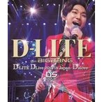 D-LITE (from BIGBANG) / D-LITE DLive 2014 in Japan 〜D'slove〜 (2Blu-ray)  〔BLU-RAY DISC〕