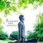 秦基博 ハタモトヒロ / evergreen  〔CD〕