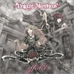 Unlucky Morpheus / affected  〔CD〕