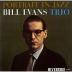 Bill Evans (Piano) �ӥ륨�Х� / Portrait In Jazz  ������ ��SACD��