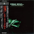 世良譲 セラユズル / Smoke Ring Vol.2  国内盤 〔SHM-CD〕