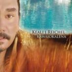 Keali'i Reichel ケアリィレイシェル / Kawaiokalena 輸入盤 〔CD〕