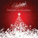 Shakatak シャカタク / Snowflakes  &  Jazzamatazz - The Christmas Collection 輸入盤 〔CD〕