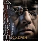 冷たい熱帯魚  〔BLU-RAY DISC〕