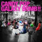 Cheeky Parade / CANDY POP GALAXY BOMB!!  /  キズナPUNKY ROCK!! (CD+Blu-ray)  〔CD Maxi〕