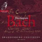 Bach, Johann Sebastian バッハ / ブランデンブルク協奏曲全曲 フロリレジウム(2SACD) 輸入盤 〔SACD〕