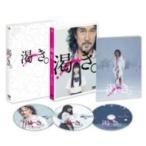 渇き。 DVDプレミアム・エディション<2枚組+サントラCD付>【数量限定】   〔DVD〕