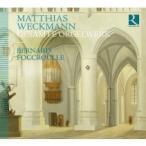 ヴェックマン(1621-1674) / Comp.organ Works:  Foccroulle 輸入盤 〔CD〕
