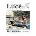 Luce Vol.1 Saita Mook / 西山茉希  〔ムック〕