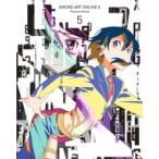 ソードアート・オンラインII 5 【完全生産限定版】  〔BLU-RAY DISC〕