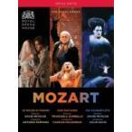 Mozart モーツァルト / 『フィガロの結婚』全曲(パッパーノ)、『魔笛』全曲(コリン・デイヴィス)、『ド