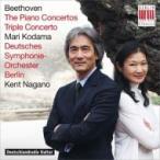 Beethoven ベートーヴェン / ピアノ協奏曲全集、三重協奏曲 児玉麻里、ケント・ナガノ&ベルリン・ドイツ響