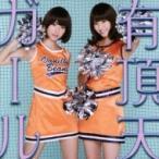 バニラビーンズ / 有頂天ガール (+DVD)【初回限定盤】  〔CD Maxi〕