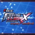ゲーム ミュージック  / 電撃文庫 FIGHTING CLIMAX オリジナルサウンドトラック 国内盤 〔CD〕