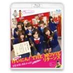 NMB48 / NMB48げいにん! THE MOVIE リターンズ 卒業! お笑い青春ガールズ!! 新たなる旅立ち (Blu-ray)  〔BLU-RAY DISC〕