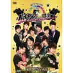ボイメン☆騎士 1(仮)  〔DVD〕