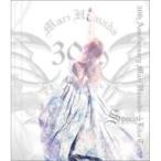 浜田麻里 ハマダマリ / 30th Anniversary Mari Hamada Live Tour -Special- (Blu-ray)  〔BLU-RAY DISC〕