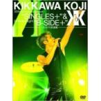 """吉川晃司 キッカワコウジ / KIKKAWA KOJI 30th Anniversary Live""""Singles+""""& Birthday Night""""B-SIDE+""""【3DAYS武道館】  〔DVD"""