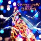 Garnet Crow ガーネットクロウ / GARNET CROW BEST OF BALLADS ...