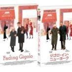 ジゴロ・イン・ニューヨーク コレクターズ・エディション  〔DVD〕