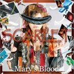 Mary's Blood / SCARLET  〔CD〕
