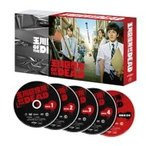 玉川区役所 OF THE DEAD Blu-ray BOX  〔BLU-RAY DISC〕
