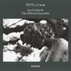 Renaissance Classical / 『オフィチウム』 ヒリヤード・アンサンブル、ヤン・ガルバレク(2LP)  〔LP〕