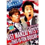 テンダラー Best Manzai Hits !? 〜this Is Ten Dollar〜  〔DVD〕