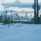 back number バックナンバー / ヒロイン  〔CD Maxi〕