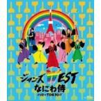 ジャニーズWEST / なにわ侍 ハローTOKYO!! 【Blu-ray通常盤】  〔BLU-RAY DISC〕