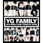 YG Family �磻�����ե��ߥ / YG FAMILY WORLD TOUR 2014 -POWER- in Japan (2Blu-ray)  ��BLU-RAY DISC��