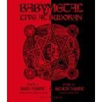 BABYMETAL / LIVE AT BUDOKAN 〜 RED NIGHT  &  BLACK NIGHT APOCALYPSE 〜 (Blu-ray)  〔BLU-RAY DISC〕