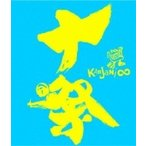 関ジャニ∞ / 十祭 (Blu-ray)【通常仕様】  〔BLU-RAY DISC〕