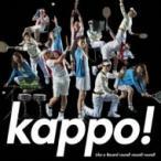 Like a Record round! round! round! / kappo!  〔CD Maxi〕
