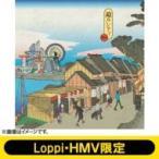 Sissy シシー / 廻ルシティ 【Loppi・HMV限定】  〔CD〕
