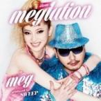 meg / Megulution 国内盤 〔CD〕