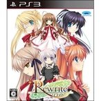 ショッピングPS3 PS3ソフト(Playstation3) / 【PS3】Rewrite  〔GAME〕